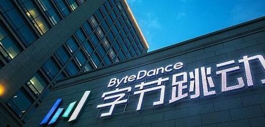 et41653281630101 - 字节跳动传出分拆抖音香港上市-美国上市