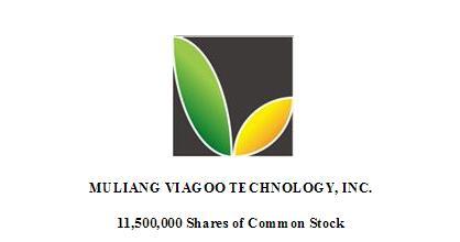 et41811011148164 - IPO动态丨本周美股预告:4家公司即将上市-美国上市