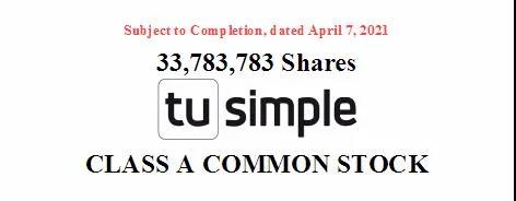 et42074121351294 - IPO动态丨本周美股预告:6家公司即将上市-美国上市