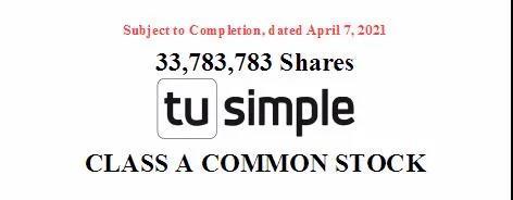 et42084121707504 - IPO动态丨本周美股预告:6家公司即将美国上市-美国上市
